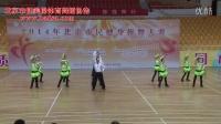 2014年北京市民健身操舞大赛集锦-05