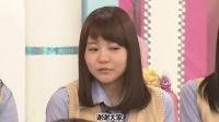 [下野推し字幕组] 150113 HKT48 HaKaTa百貨店 ANNEX EP01