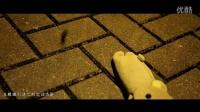 (歌詞與視頻同1.25速)若然 -《一天》電影系列