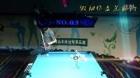 杰维斯花式台球03期(台球桌上踢足球)!中国花式台球第一人 早期作品,请看最新更新!