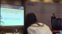 【2014南湖HIT论坛】信息安全等级保护工作实践与体会_王晖
