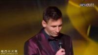 梅西参加2014金球奖获恩里克和艾马尔助威视频