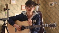 多音练习【吉他入门教程第四课】