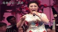 天津河北梆子演唱会中国大戏院