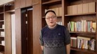 《罗辑思维》主讲人罗振宇恭贺界面召开JMedia自媒体联盟大会