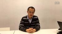 美团网CEO王兴:希望界面能给大家带来新的体验,获得新的成功