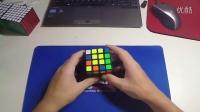 Feliks Zemdegs-day 1 - 4x4 edge tip