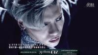 【金钟铉】SHINee钟铉 SOLO《Crazy》韩语中字MV【HD超清】