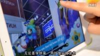 传统与科技兼容:香港玩具展2015