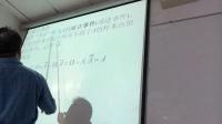 概率论第1讲2
