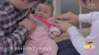 育婴师教你4-6个月宝宝的亲子互动游戏(婴儿必学健身操)