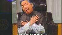 河南曲剧——三妯娌 曲剧 第1张