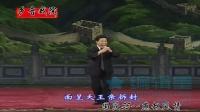 河北梆子演唱会-国庆56周年