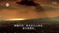 科学短片之什么是火山