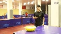 《好动学院》发球的基本要素以及身体协调性_乒乓球教学视频教程
