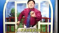 河南坠子-乔双锁【小八义】第5集