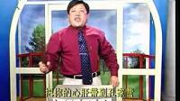 河南坠子-乔双锁【小八义】第4集