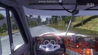 欧洲卡车模拟2 长头车山路运输 至中联一号城