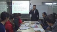 2 《孩子的青春期(下)》一诺教育李老师家长沙龙 2