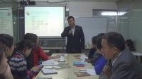 2 《孩子的青春期(上)》一诺教育李老师家长沙龙 2