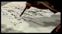 吴成建山水画视频
