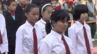 2010级七(2)班校运动会入场式