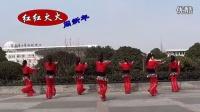 《红红火火闹新年》