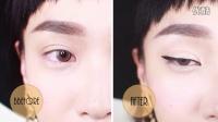 十種上眼線基礎畫法,分解式教學10 eye basic eyeliner look tutorial