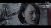 90后女大学生自导自演《不散》先行版预告片