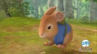 《比得兔》宣传片_英文