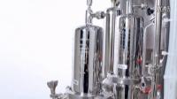 BIOSTAT® D-DCU生物反应器