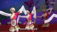 藏族舞蹈《吉祥谣》
