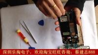 三星note4拆机更换屏幕 中框 摄像头尾插排线等视频教程