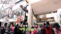 【Smile☆PHS中字】[隐藏摄像机] 朴炯植偷拍事件! 粉丝签名会发生了什么![精效中字]