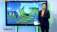 中国青年报:中央11道禁令无果  10年仍增343家高尔夫球场[看今朝]