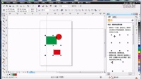 CorelDRAW x6教程视频- 基础篇启动基本介绍cdr怎么从零基础开始学习掌握