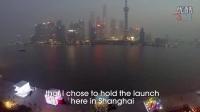 """第3集: 圣戈班350周年""""未来体验馆""""全球巡展:上海站 - 开幕式"""