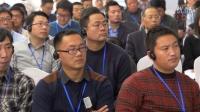 """第4集:圣戈班350周年""""未来体验馆""""全球巡展:上海站 - 发现"""