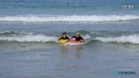 Tribord 儿童冲浪扒板- BODYKOA