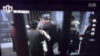 张家晨拍摄电视剧《铁血战神》
