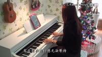 我是歌手第三季古巨基《情人》钢琴演奏