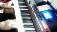 用最新电子琴 PSR-E443演奏 爱的思念