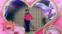 风中梅花广场舞:爱的期限