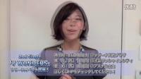 西内まりや 2nd single「7 WONDERS」リリースイベント