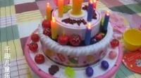 会唱歌的生日蛋糕超值过家家系列