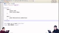 [2015]兄弟连高洛峰 HTML5视频教程 10 HTML5废除的元素
