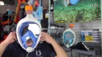 如何挑选我的潜水呼吸面罩Easybreath?