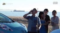 Electrify Me - 完整版Nissan LEAF宣传曲 - 歌迷会珍藏版720P