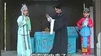 楚剧 《张德和休妻》