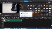 会声会影教程/会声会影视频教程/会声会影x7入门篇视频教程---第4节(新建项目)